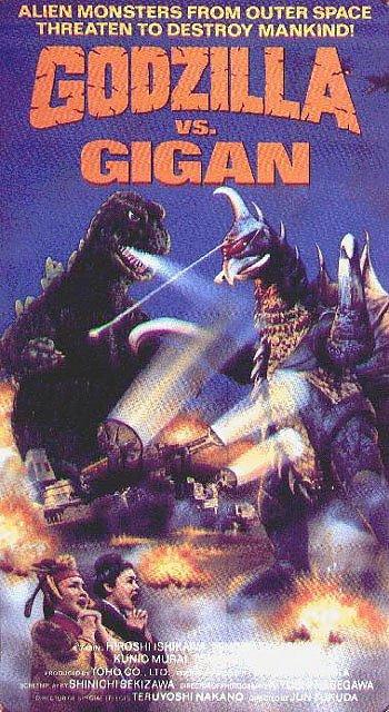 Godzilla vs Gigan (1972)