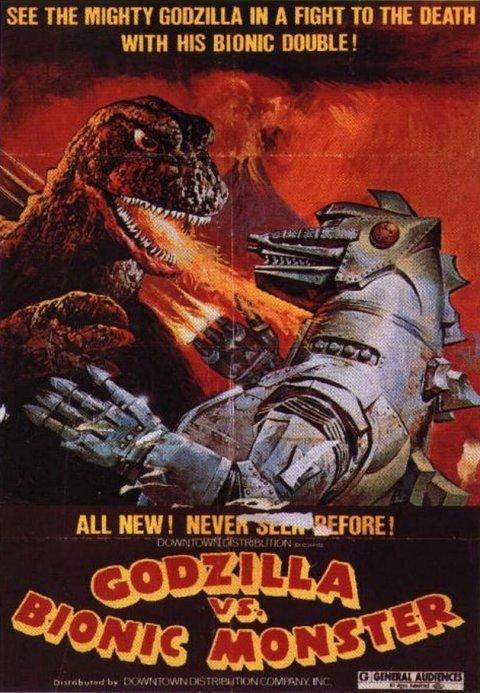 Godzilla vs the Bionic Monster (1974)